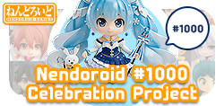 BB: Nendoroid Commemoration Project