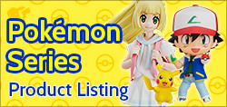 BB: Pokemon Series Product Listing