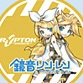 GSR Character Customize Series 03: Rin/Len Kagamine - 1/10 Scale Seals