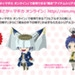 A serial code for limited edition items in the Puella Magi Madoka Magica Online is included