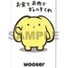 wooser iPhone Case #1