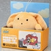 wooser's hand-to-mouth life DVD & Plushie Set