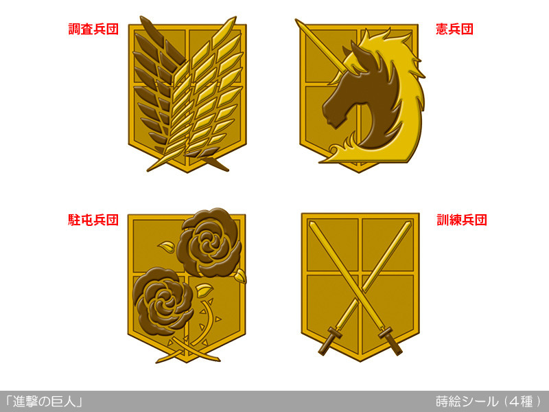 staionary guard emblem attack - photo #35