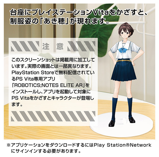 Download The Free Playstation Vita Application Robotics Notes Elite