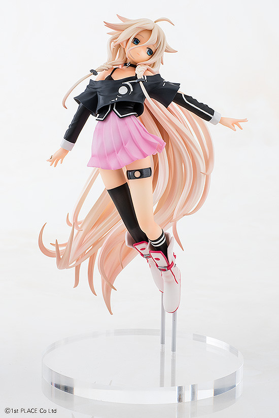 IA -ARIA ON THE PLANETES- ver.1.5