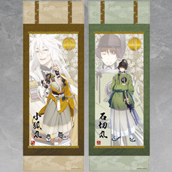 Touken Ranbu -ONLINE-: Trading Paper Posters - Third Division