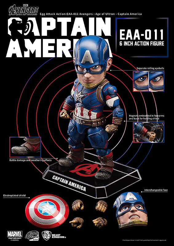 egg attack action avengers age of ultron キャプテン アメリカ
