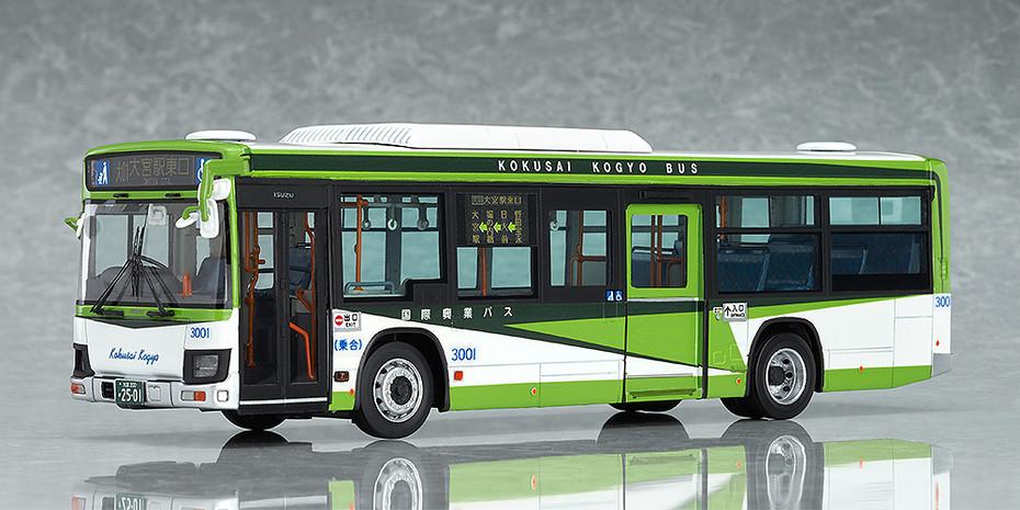 1/43 いすゞエルガ 国際興業バス