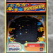 NAMCO Arcade Machine Collection: PAC-MAN