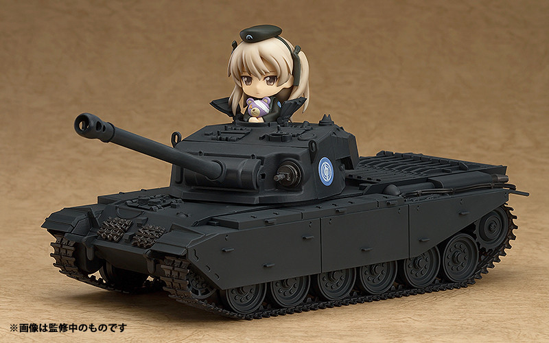 Centurion Nendoroid More Action Figure Good Smile Company GIRLS UND PANZER