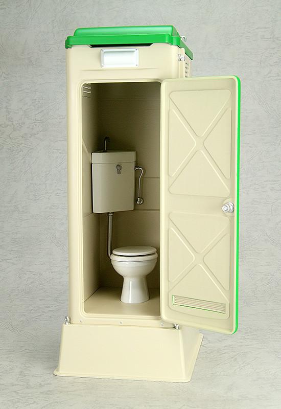 1/12 Scale Portable Toilet TU-R1W