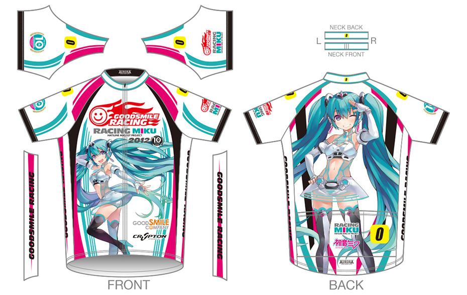 Racing Miku  Hatsune Miku GT Project 10th Anniversary Ver. Cycling Series 6c554cd82