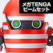 TENGA Robo with Mega TENGA Beam Set (First-run Limited)