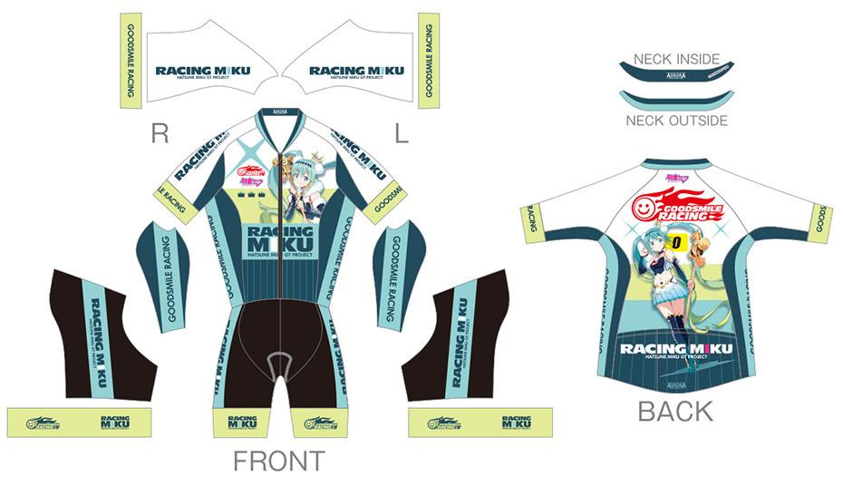 Racing Miku 2018 Cycling Series 2 b87b1e148