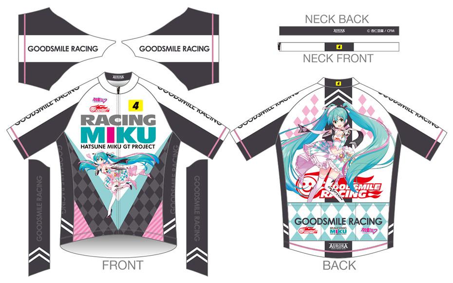 Racing Miku 2019 Cycling Series c7fea7906