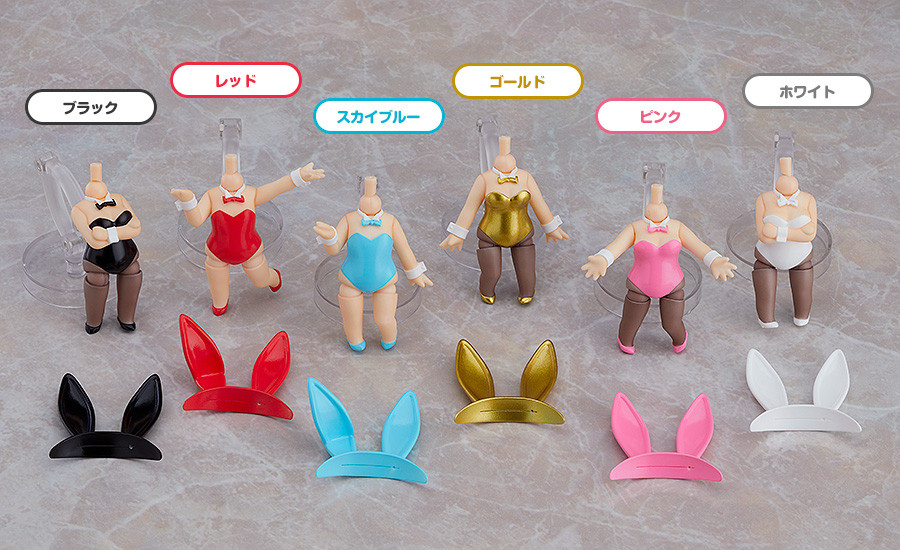 Nendoroid More Dress Up Bunny Box of 6 Good Smile Company Japan New***