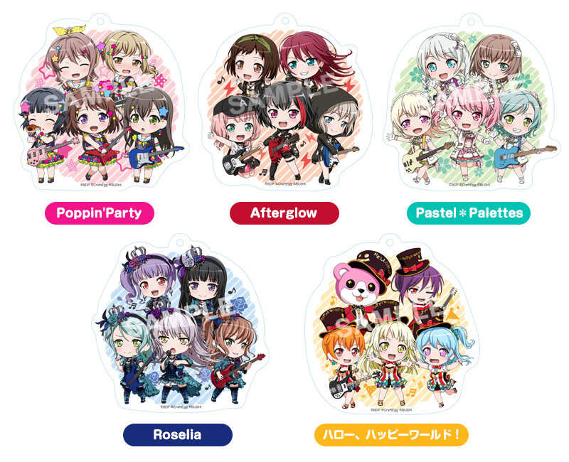 Bang Dream Roselia Poppin/'Party Afterglow Pastel*Palettes Cover Acrylic Keychain