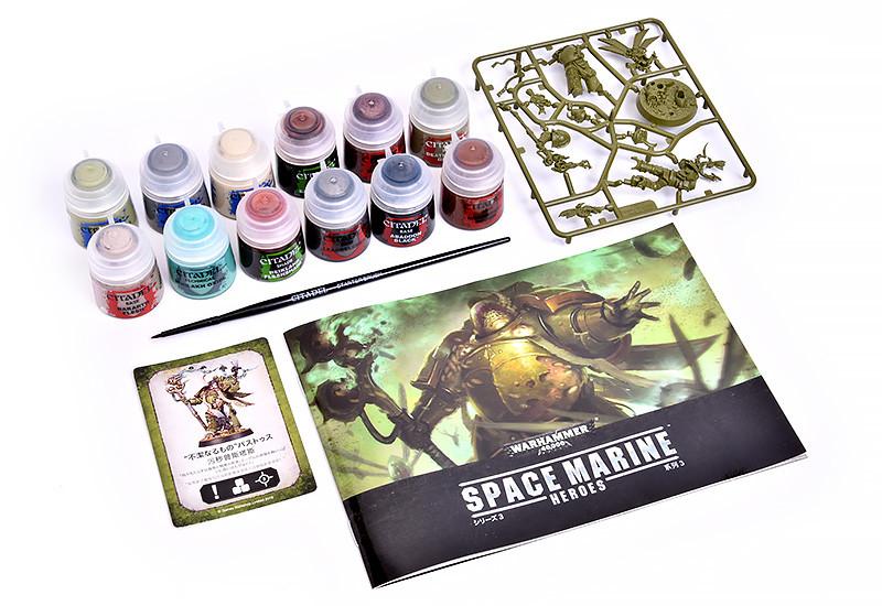 Warhammer 40,000: Space Marine Heroes Series #3 Basic