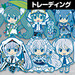 Snow Miku Nendoroid Plus Collectible Keychains Vol. 2