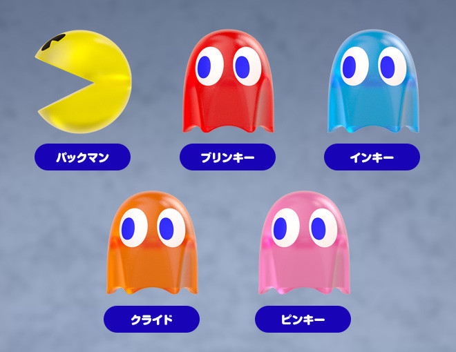 PAC-MAN Cable Mascots on microsoft mobile, disney mobile, basketball mobile, zelda mobile, pokemon mobile, angry birds mobile, games mobile, mickey mouse mobile, space mobile, football mobile, sonic mobile,