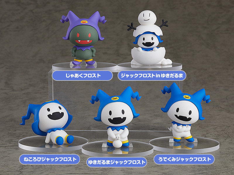 Hee Ho Jack Frost Collectible Figures