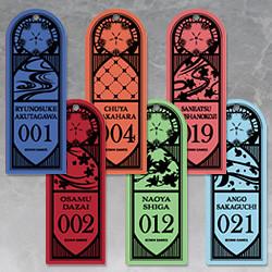 文豪とアルケミスト プレートキーホルダー 芥川龍之介/太宰治/中原中也/志賀直哉/武者小路実篤/坂口安吾/江戸川乱歩/佐藤春夫/織田作之助/堀辰雄/中野重治/徳田秋声