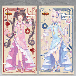 NEKOPARA Life-Size Tapestry: Chocola (China Dress)/Vanilla (China Dress)