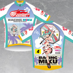 Racing Miku 2020 Cycling Series #2