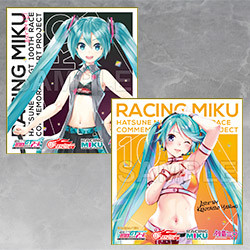 Hatsune Miku GT Project 100th Race Commemorative Art Project Art Omnibus Collectible Mini Shikishi Illustration Boards