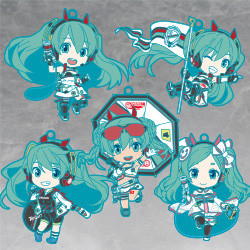 Racing Miku 2020 Ver. Nendoroid Plus Collectible Keychains